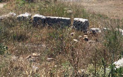 Ancient Polirinia, Chania